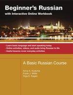 BEGINNERS RUSSIAN W/ INTERACTIVE ONLINE WORKBOOK (P)